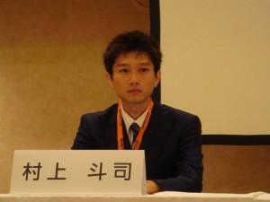 村上斗司先生2
