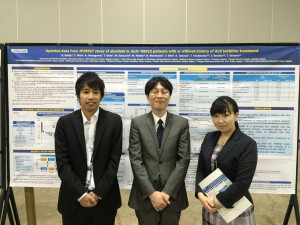第16回世界肺癌学会(左から工藤健一郎先生,堀田勝幸先生,加藤有加先生)