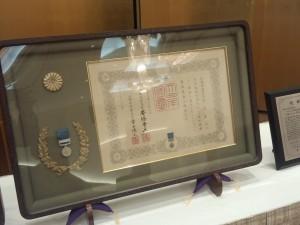 藍綬褒章-岸本卓巳先生