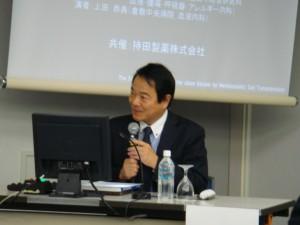 日本造血細胞移植学会(谷本光音先生座長)