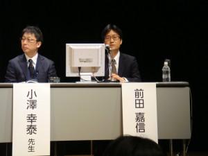 日本造血細胞移植学会(前田嘉信先生座長)
