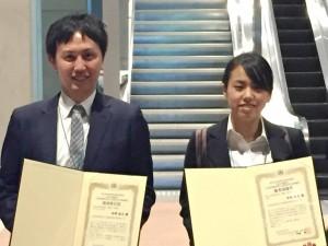 狩野裕久先生,平田愛美先生が優秀演題賞/指導医賞を受賞