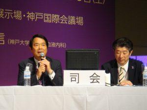 JSMO2016 谷本光音先生4
