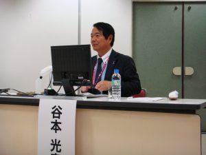 JSMO2016 谷本光音先生2