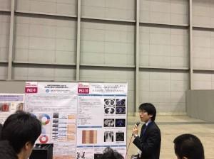 第54回日本癌治療学会学術集会(妹尾賢先生発表1)