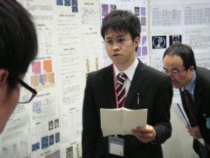 第78回日本血液学会3