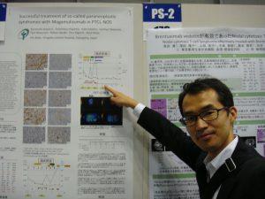 第78回日本血液学会(青山先生発表)
