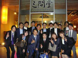 第78回日本血液学会(集合写真)
