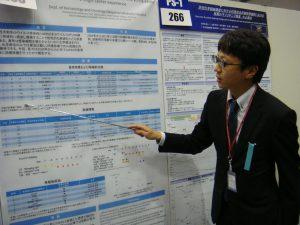 第78回日本血液学会(三道先生発表)