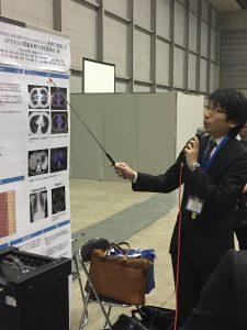 第54回日本癌治療学会学術集会(妹尾賢先生発表2)