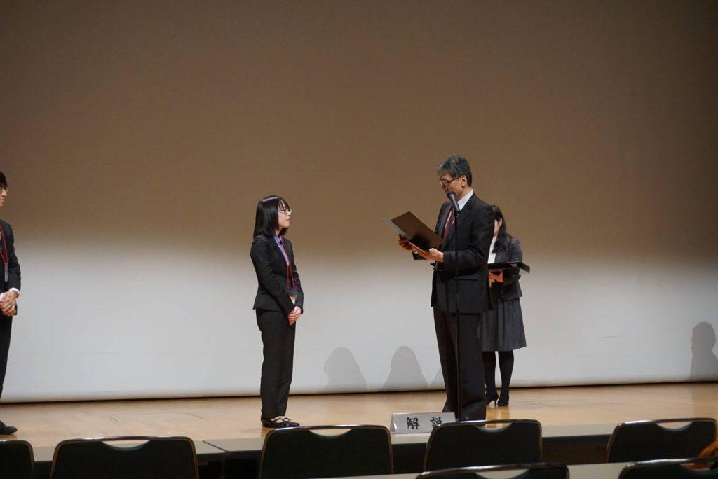 第115回日本内科学会中国地方会(鴨井千尋先生,授賞式)