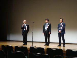 3学会合同地方会(閉会のご挨拶,佐藤利雄先生,西井研治先生,宗田良先生)