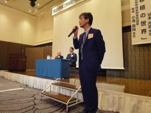 平成28年度岡山大学第二内科同門会2