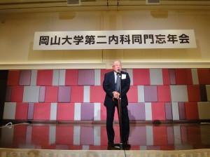 平成28年度第二内科同門会(上村家門先生)