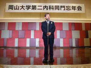 平成28年度第二内科同門会(原田実根先生)