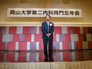 平成28年度第二内科同門会(谷本光音先生)