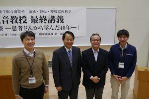 谷本光音先生最終講義(3)