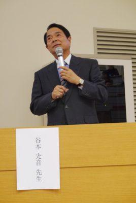 谷本光音先生最終講義(6)
