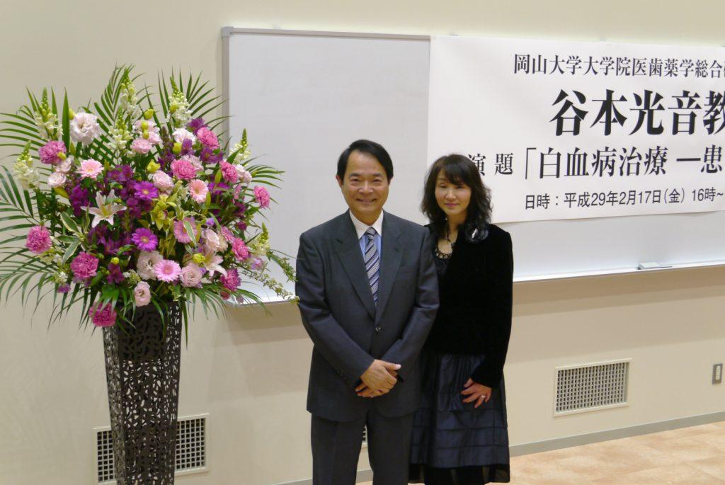 谷本光音先生最終講義(15)