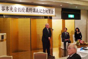 谷本光音先生最終講義祝賀会(2)