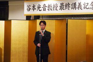 谷本光音先生最終講義祝賀会(西森久和先生)
