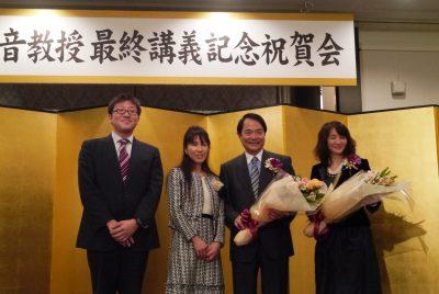 谷本光音先生最終講義祝賀会(5)