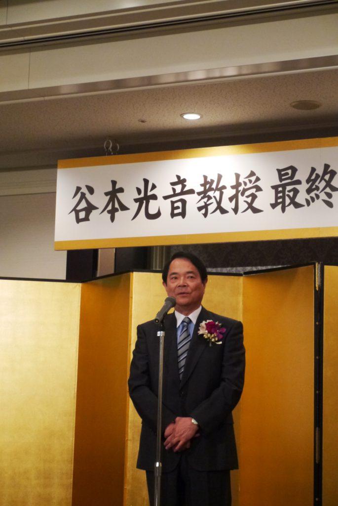 谷本光音先生最終講義祝賀会(6)